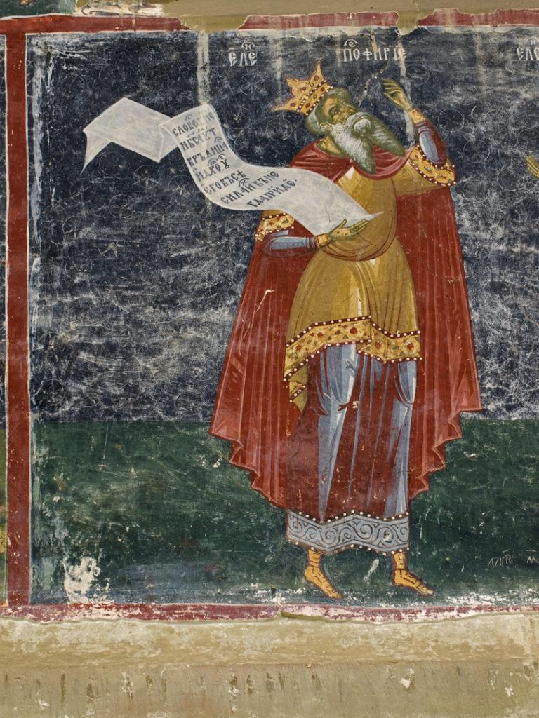 Языческий философ Порфирий на православной фреске. Конец XVI в.