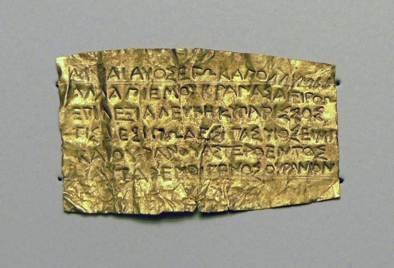 Золотая орфическая пластина. IV в. до н.э.
