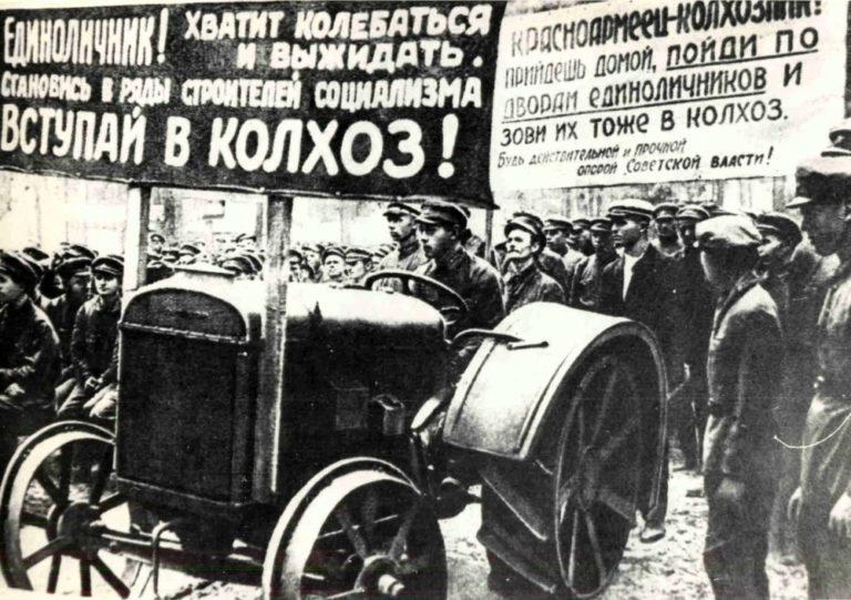 Агитработа среди красноармейцев на терсборах. 1930
