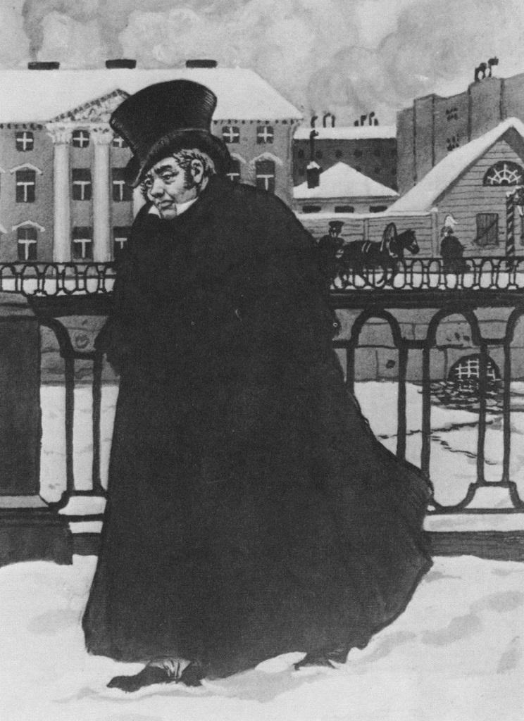 Акакий Акакиевич в новой шинели. Иллюстрация к повести Н.В. Гоголя «Шинель». 1905
