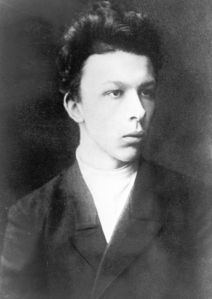 Александр Ильич Ульянов (1866–1887). 1887