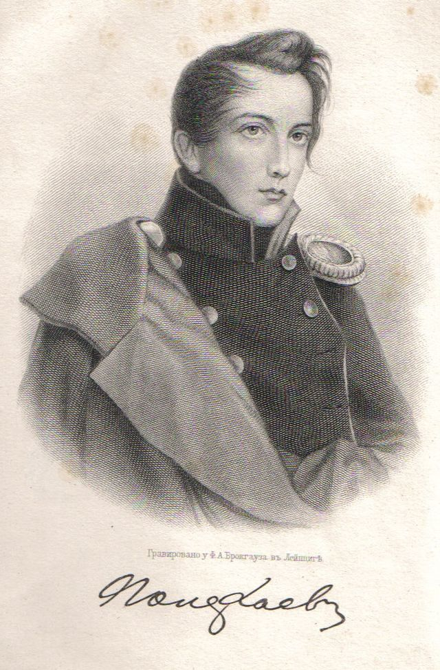 Александр Иванович Полежаев (1804–1838)