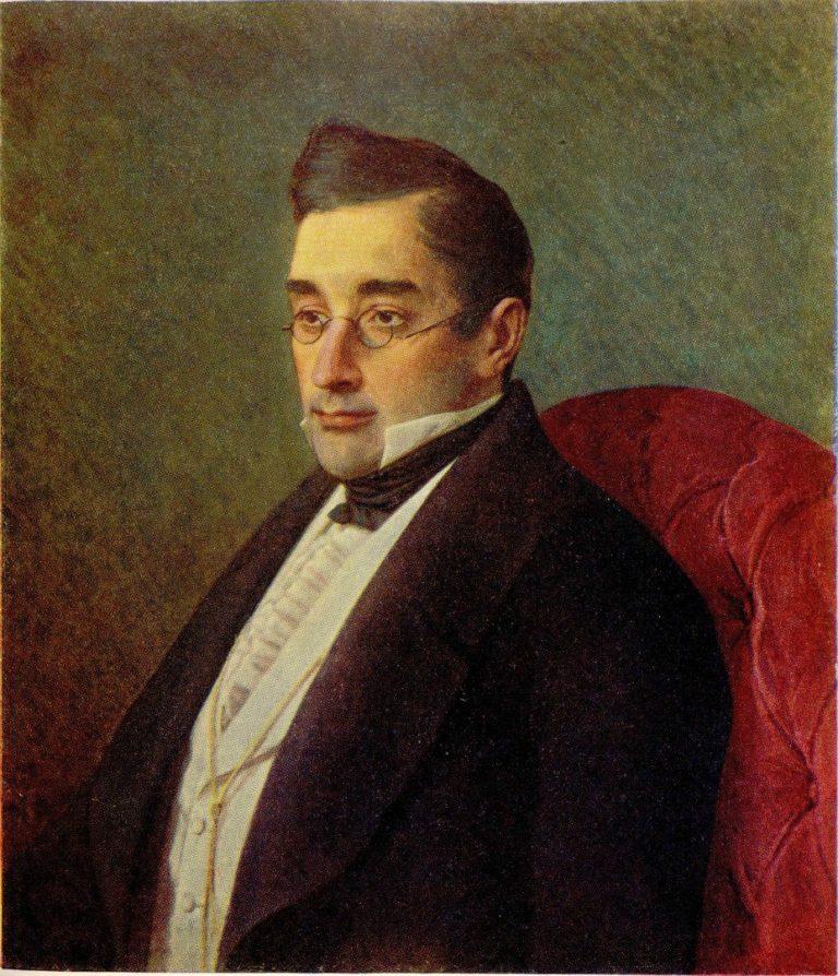 Александр Сергеевич Грибоедов. 1875