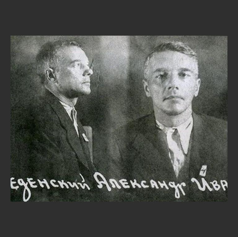Александр Введенский. 1941