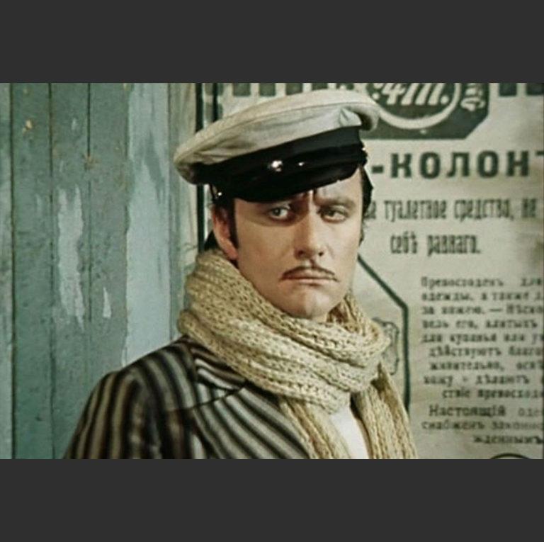 Андрей Миронов в роли Остапа Бендера. 1976