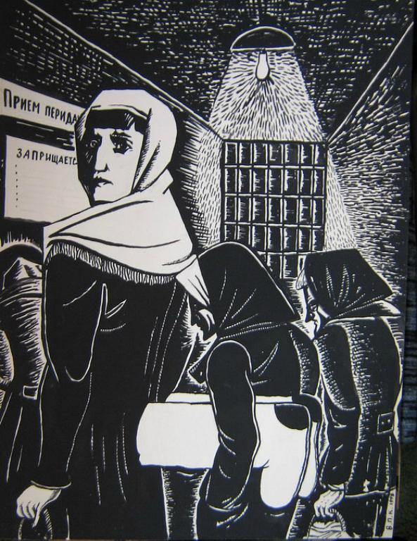 Анна Ахматова в тюремной очереди
