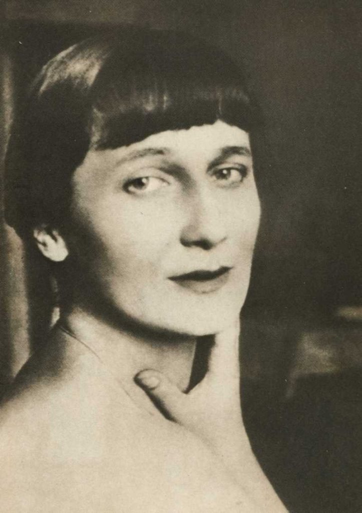 Анна Андреевна Ахматова (Горенко, 1889–1966)
