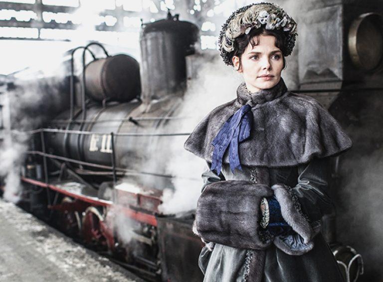 Анна Каренина на вокзале. 2017