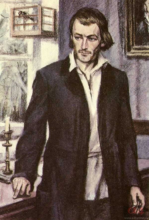 Базаров. Иллюстрация к роману «Отцы и дети». 1980