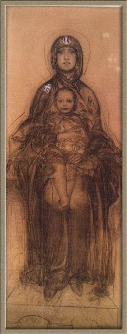 Богородица с Младенцем. 1885