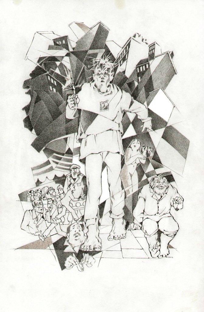 Было дело в Грибоедове. Иллюстрация к роману «Мастер и Маргарита». 2007