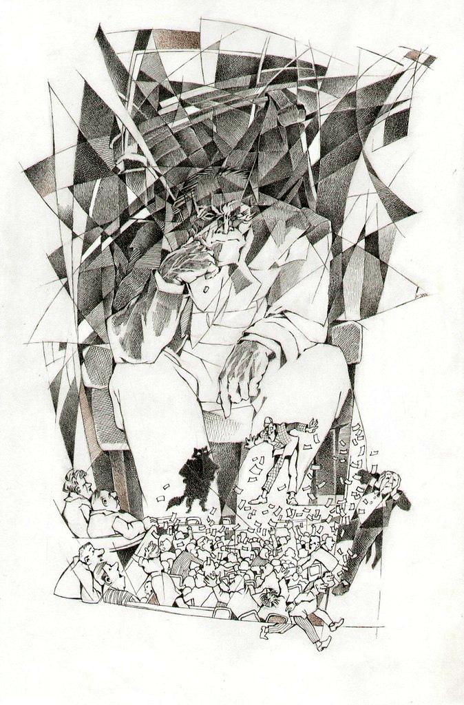 Чёрная магия и её разоблачение. Иллюстрация к роману «Мастер и Маргарита». 2007