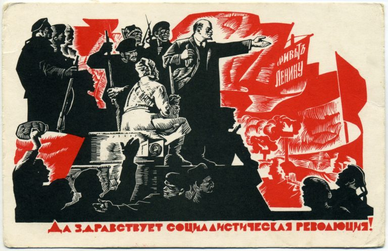 Да здравствует социалистическая революция!