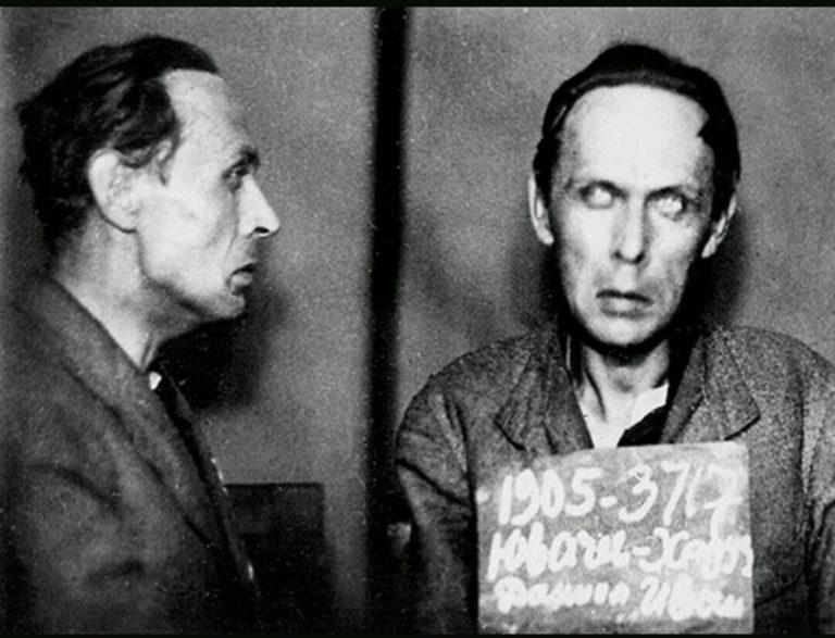 Даниил Хармс. 1941