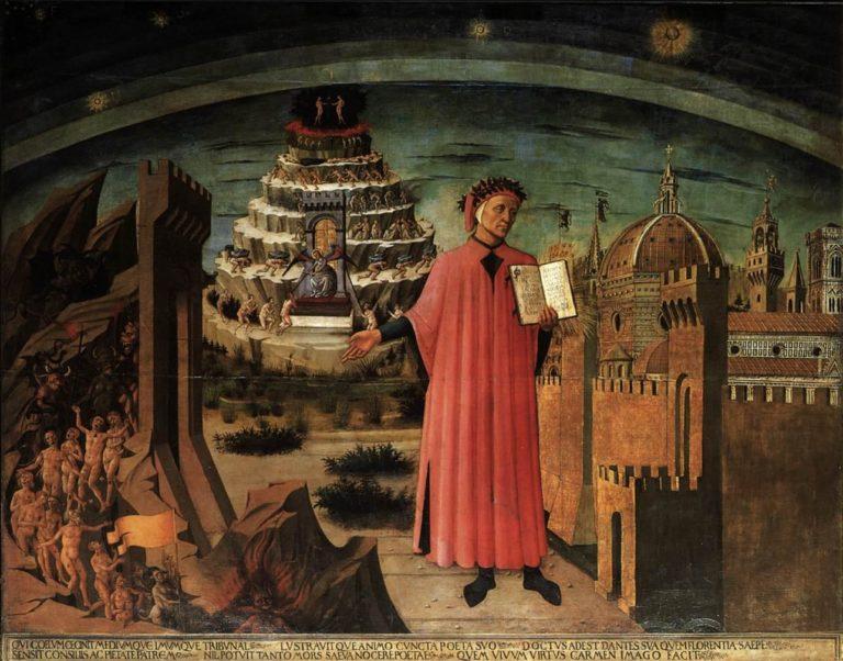 Данте с «Божественной комедией». 1465