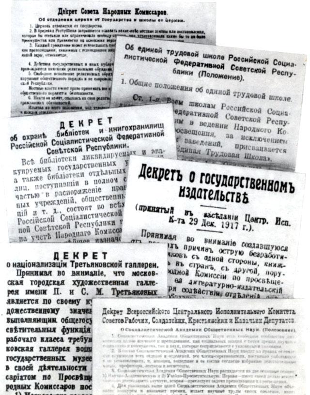 Декреты советской власти. 1917–1918