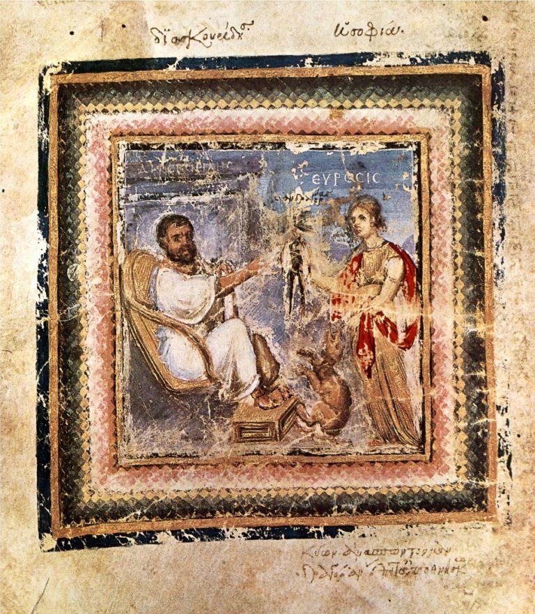 Диоскорид узнаёт о свойствах мандрагоры. Константинополь, до 512 г.
