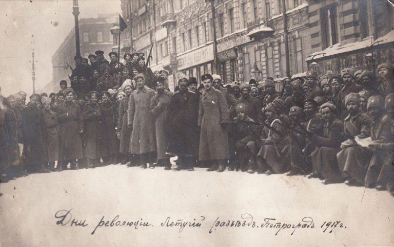 Дни революции в Петрограде. 1917