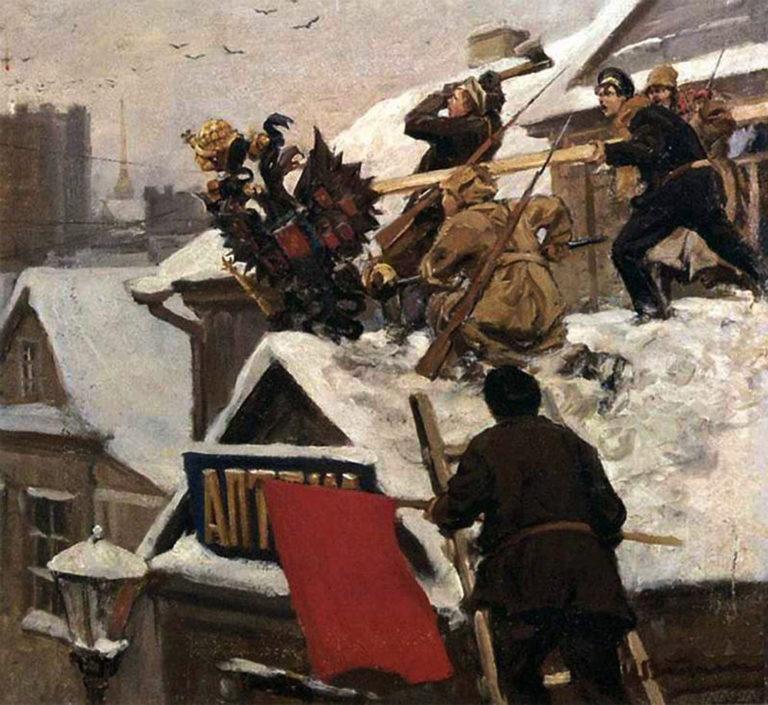 «Долой орла!». 1917