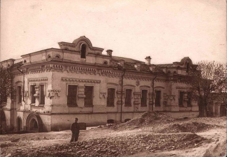 Дом Ипатьева. Екатеринбург, 1928