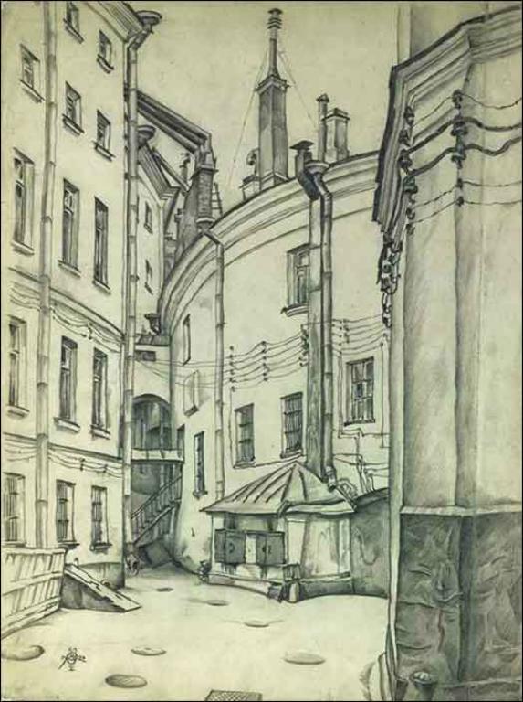 Двор «Дома искусств». 1920