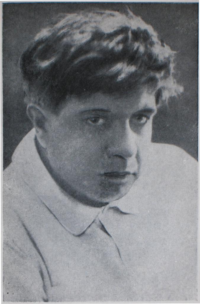 Эдуард Багрицкий. 1933