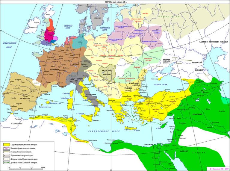 Европа во второй половине VII в.