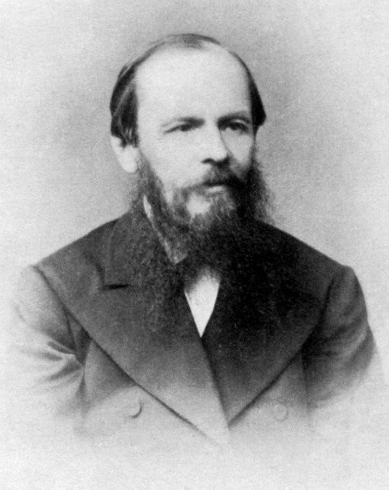 Федор Михайлович Достоевский (1821–1881)