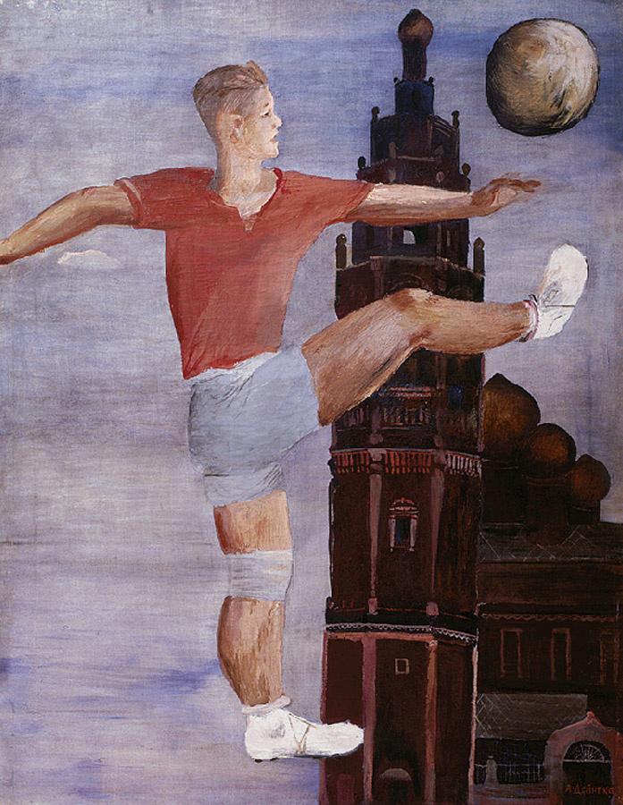 Футболист. 1932