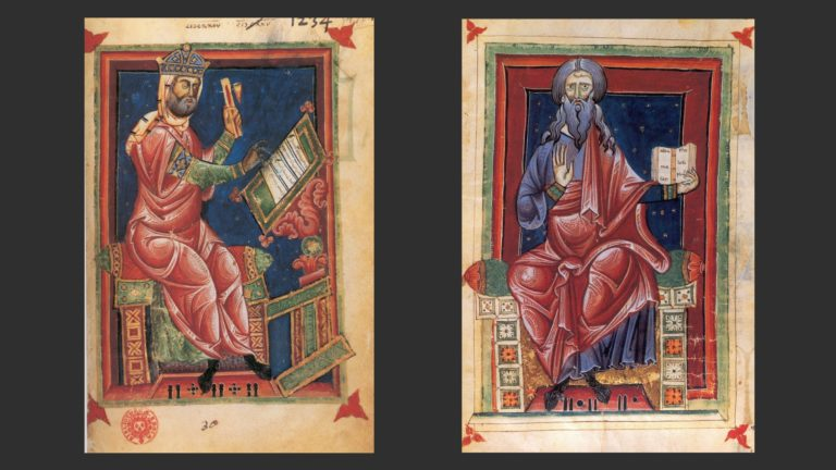 Слева: Георгий Фендул. Справа: Абу Машар. I пол. XIII в.