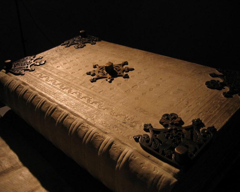 Гигантский кодекс из Богемии. Оклад. XII в.