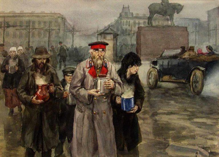 Голод на улицах Петрограда. 1918