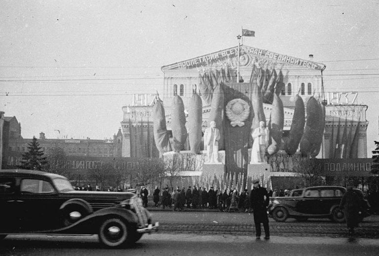Государственный академический Большой театр. 1937