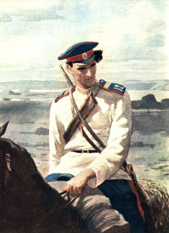 Григорий. 1950-е