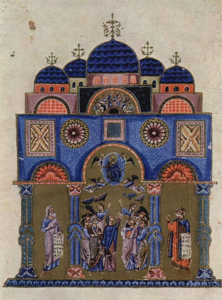 Храм Святых Апостолов в Константинополе. 1162
