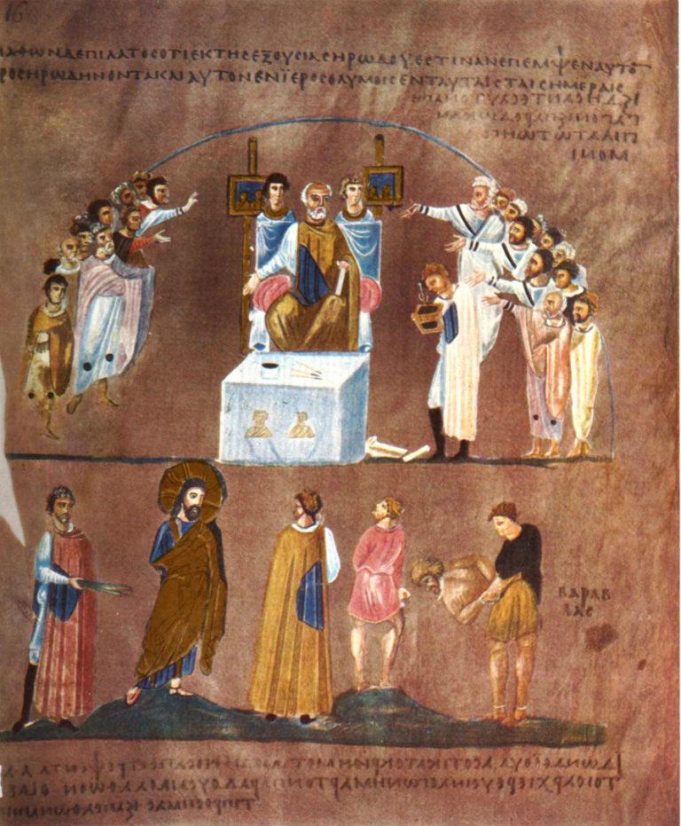 Иисус перед Пилатом. 1-я пол. VI в.