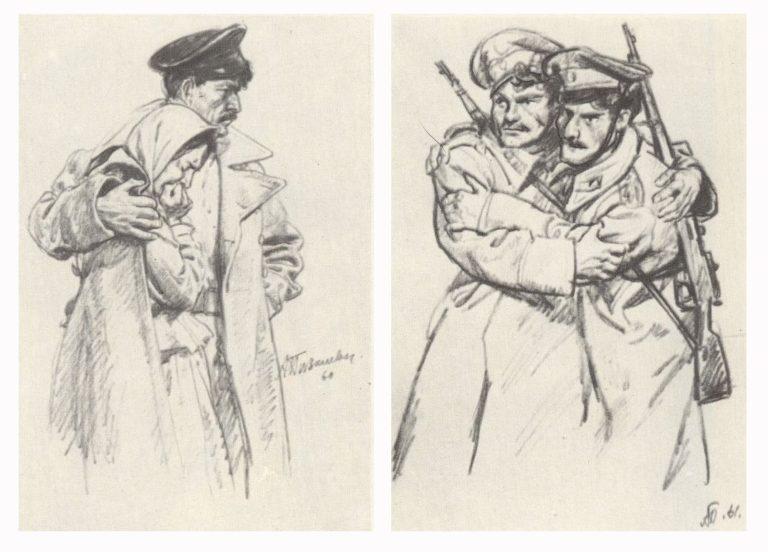 Иллюстрации к роману «Тихий Дон». 1950