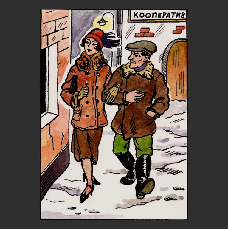 Иллюстрация к рассказу М.М. Зощенко «Аристократка»