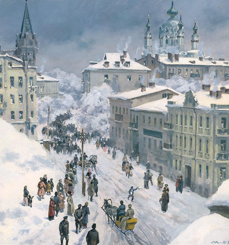 Киев в снегу. Иллюстрация к роману «Белая гвардия». 1989