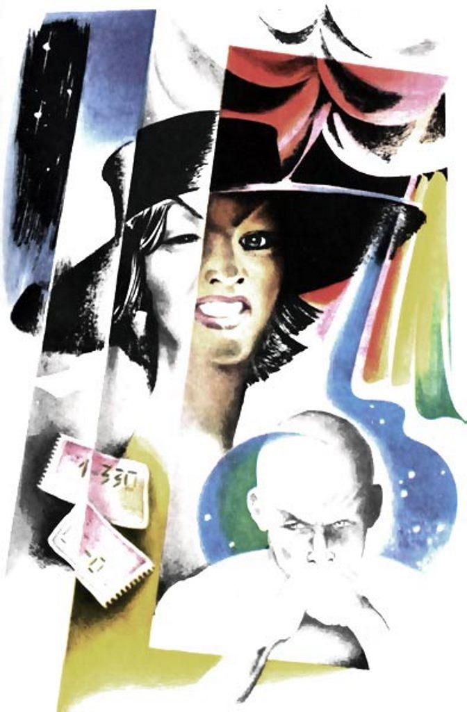 Иллюстрация к роману Е.И. Замятина «Мы». 1989