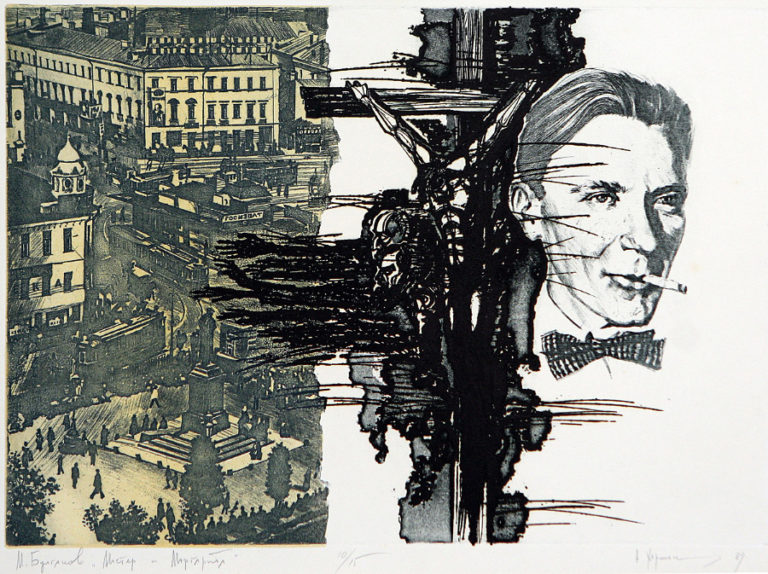 Иллюстрация к роману «Мастер и Маргарита». 1989