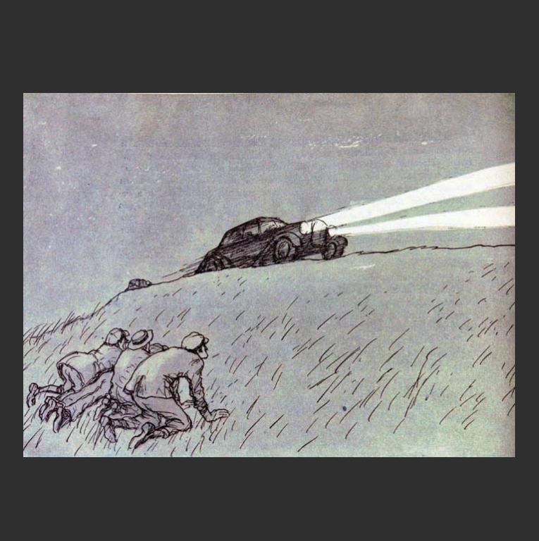 «Жулики притаились в траве у самой дороги». Иллюстрация к роману «Золотой теленок»