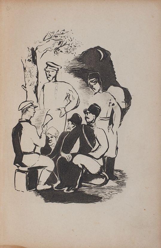 Иллюстрация к сборнику «Конармия». 1933