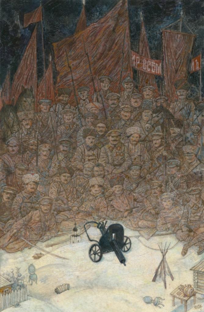 Иллюстрация к сборнику «Конармия»