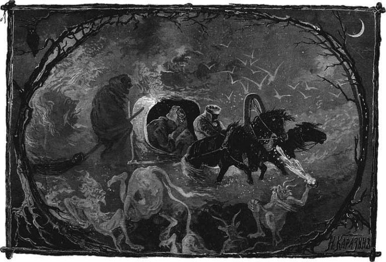 Иллюстрация к стихотворению А.С. Пушкина «Бесы». 1898