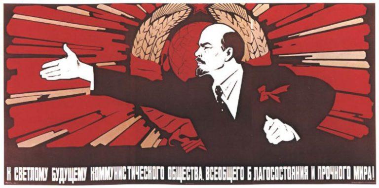 «К светлому будущему коммунистического общества, всеобщего благосостояния и прочного мира!». 1930