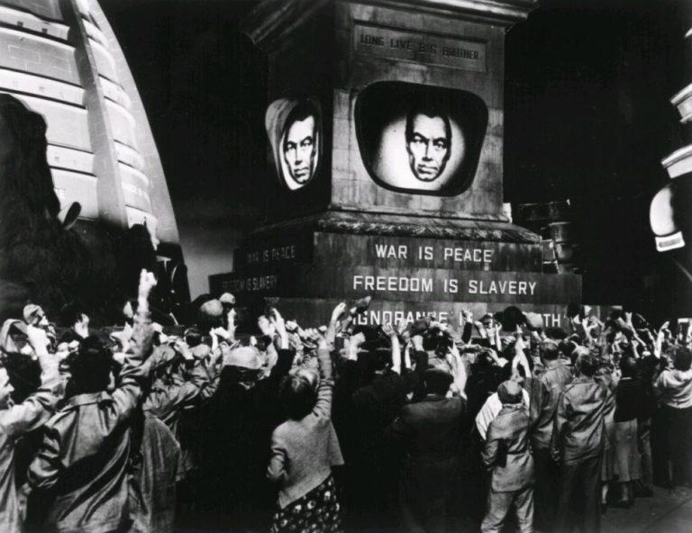 Кадр из фильма «1984». 1956