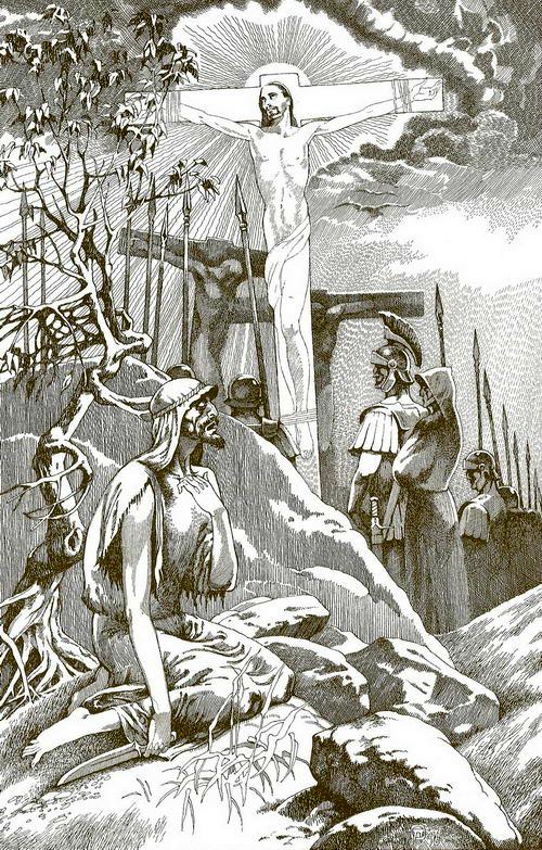 Казнь. Иллюстрация к роману «Мастер и Маргарита». 1996
