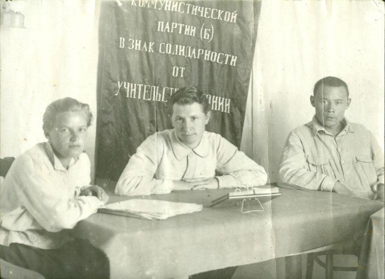 Коммунистическая ячейка. Начало 1920-х