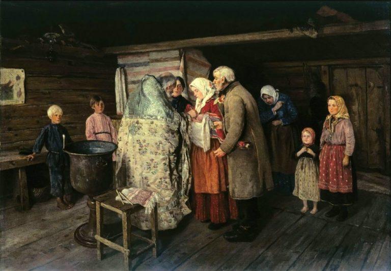 Крестины. 1896